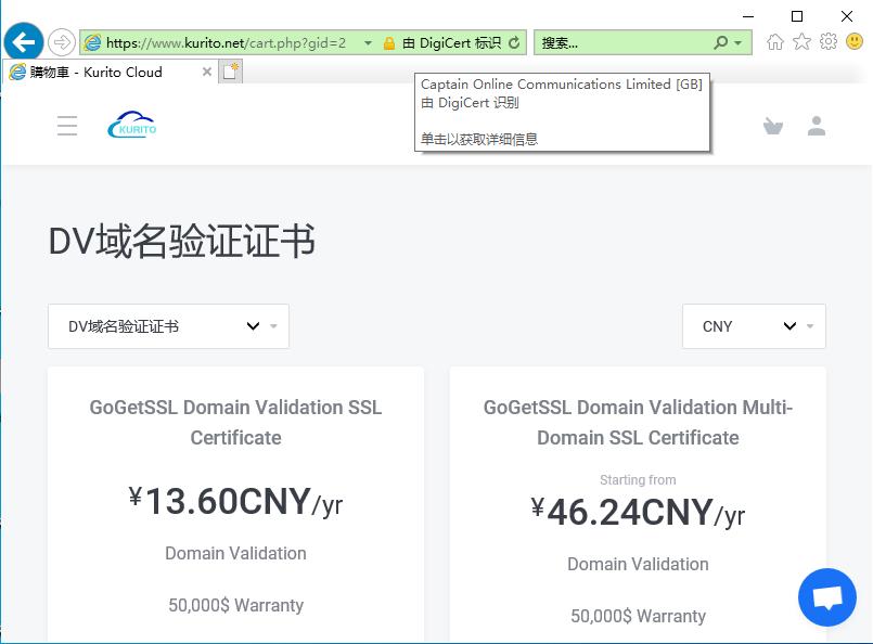 在IE浏览器中访问Kurito官方网站