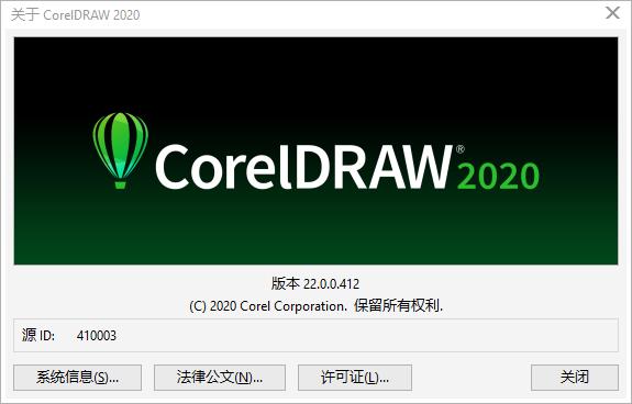 cdr2020