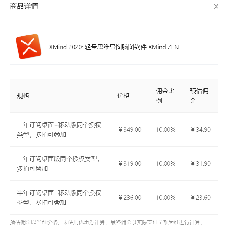AFF From Lizhi.io