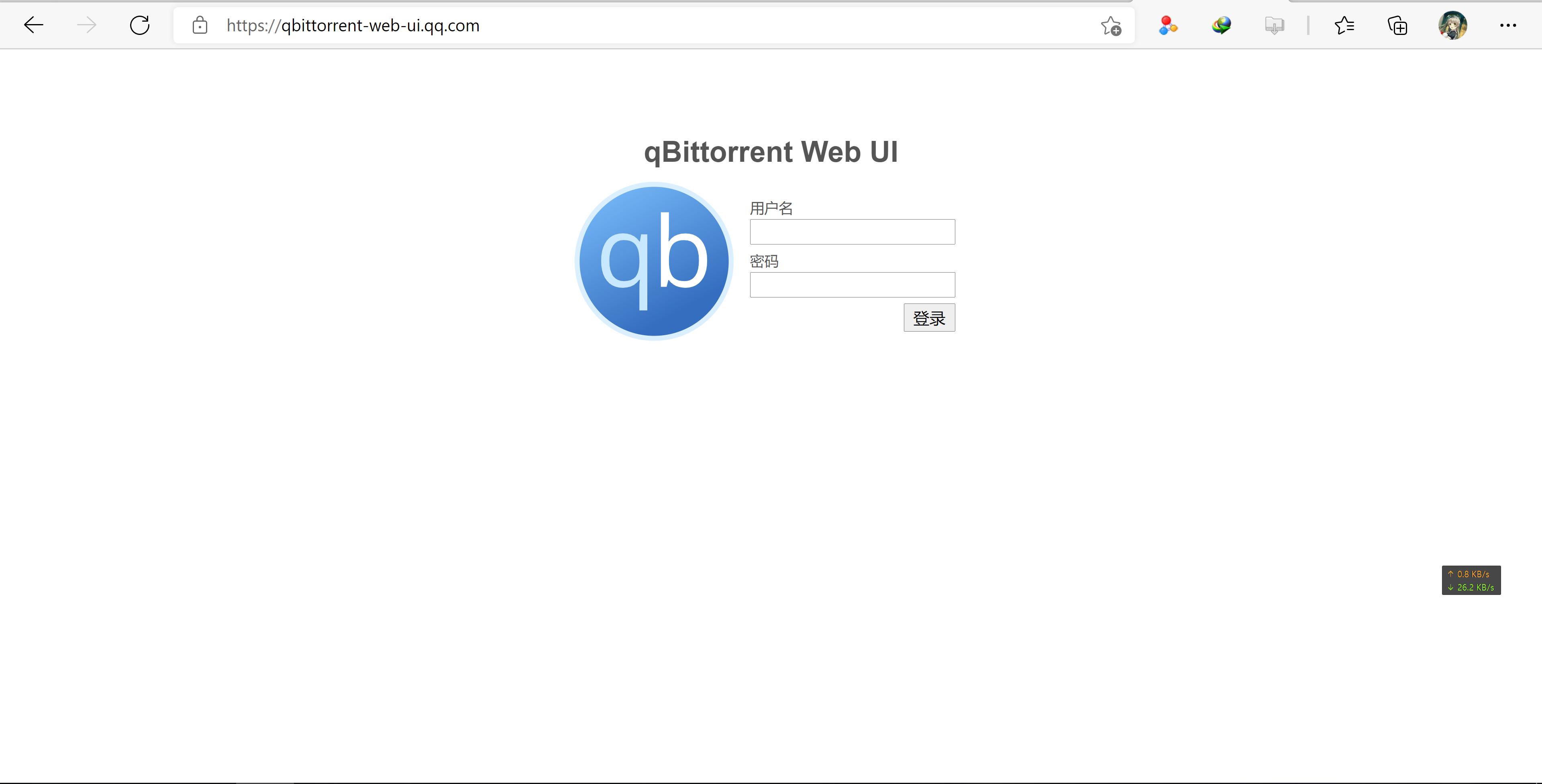 qcloud-Lighthouse-qBittorrent-WebUI-bt-effect