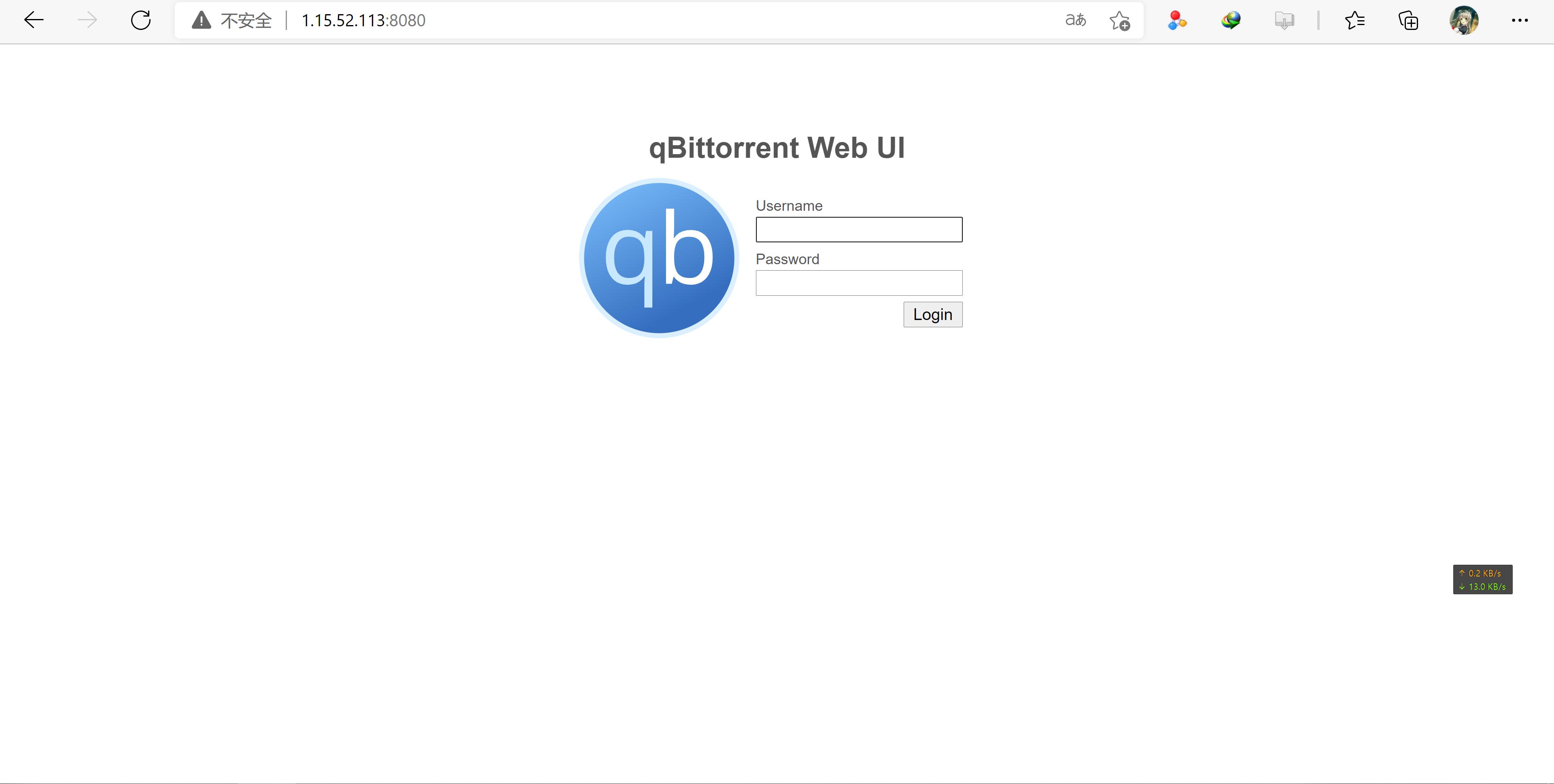qcloud-Lighthouse-qBittorrent-WebUI-Initialization